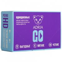 Adria GO (90шт)