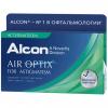 Air Optix for Astigmatism (3шт)